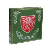 Геральдика. История, терминология, символы и значение гербов и эмблем