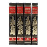 Гоголь Н.В. Собрание сочинений в 4 томах