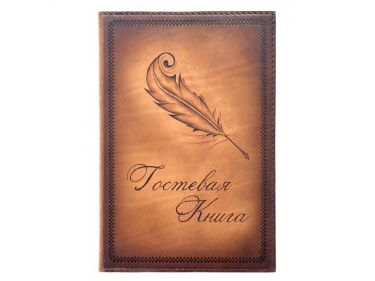 Открытки с надписями для гостевых книг, открытку рисунок