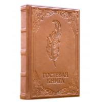 Гостевая книга «Перо» (с золотым обрезом)