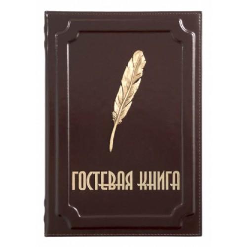 """Подарочная книга """"Гостевая книга с бронзовой накладкой """"Перо"""""""""""