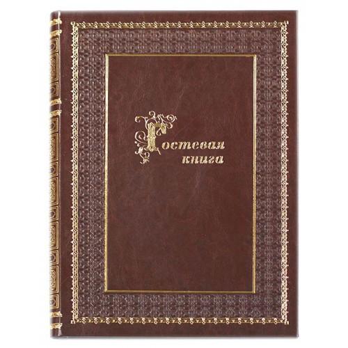 """Подарочная книга """"Гостевая книга «Золотая Барокко»"""""""