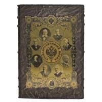 Государственный банк 1860-1917