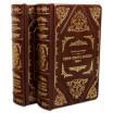 «Граф Монте-Кристо» в 2 томах, в цельнокожаном переплете