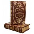 «Граф Монте-Кристо» в 2 томах, в цельнокожаном переплете1