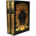 """""""Графиня де Монсоро"""" в 2 томах, кожаный переплет, коллекционное издание, экземпляр № 11-100 1"""