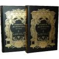 """""""Графиня де Монсоро"""" в 2 томах, кожаный переплет, коллекционное издание, экземпляр № 11-100 3"""