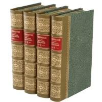 Хемингуэй Э. Собрание сочинений (XIX век) - 4 тома. Антикварное издание (1968 г.)