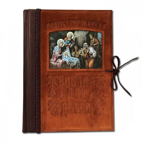 Иллюстрированная Библия для детей в кожаном  переплете