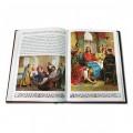 Иллюстрированная Библия для детей в кожаном  переплете1