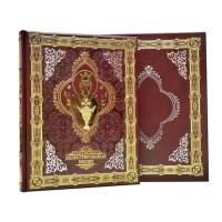 «Иллюстрированная Библия» в кожаном переплете с тиснением
