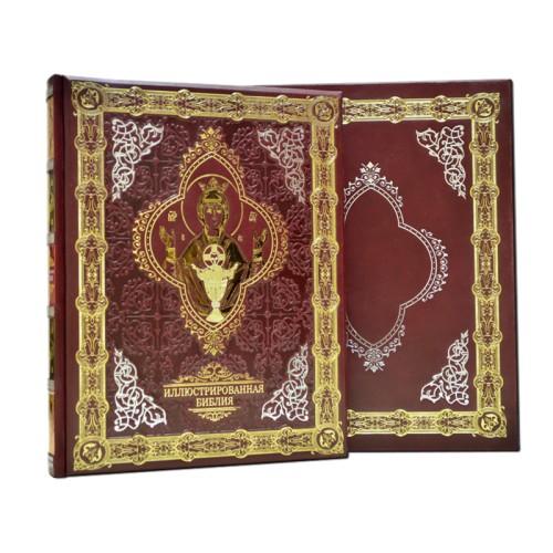 Подарочная книга «Иллюстрированная Библия» в кожаном переплете с тиснением