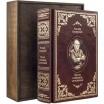 Иосиф Бродский «Малое собрание сочинений»