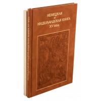 «Искусство хиромантии» в 3 томах, в замшевом футляре