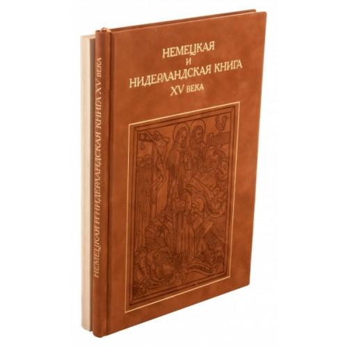 Подарочная книга<br />«Искусство хиромантии» в 3 томах, в замшевом футляре