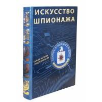 Искусство шпионажа, Тайная история спецтехники ЦРУ