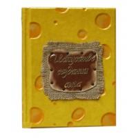 Искусство создания сыра. Искусство натурального сыроделия