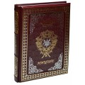 Издание «Историческое наследие» в 3 томах1