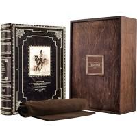 «История кавалергардов»  в переплете из натуральной кожи