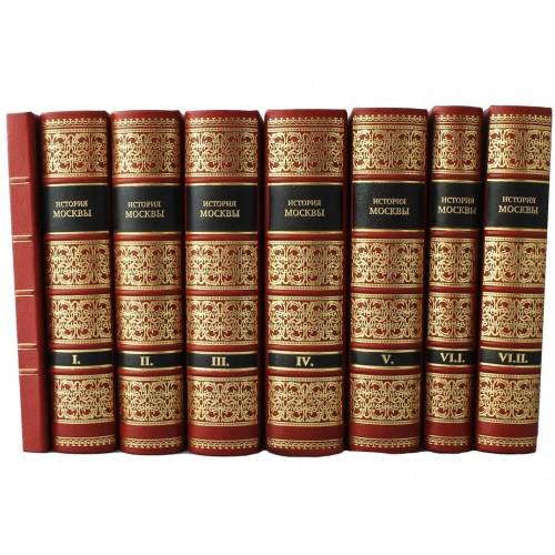 «История Москвы»  в 6 томах