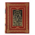 «История Москвы»  в 6 томах5