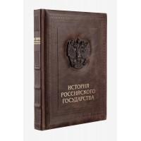 История российского государства /The History of Russia