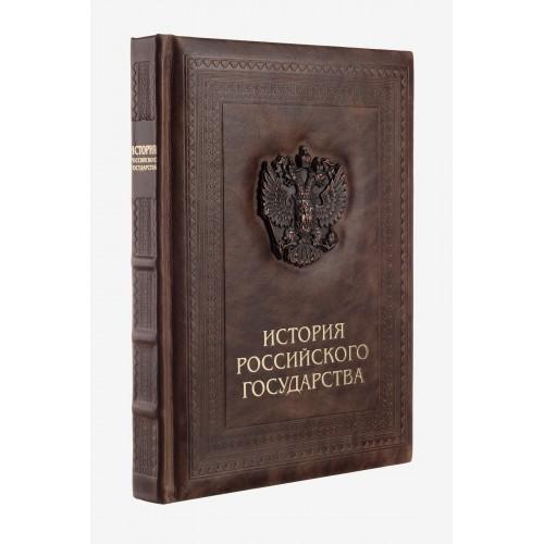 """Подарочная книга """"История российского государства /The History of Russia"""""""