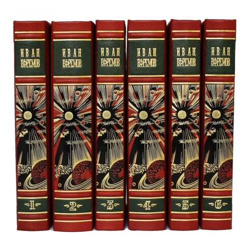 Иван Ефремов. Собрание сочинений в 6 томах в кожаном переплете с рисованным обрезом