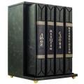 """""""Изменившие мир"""" в 4 томах (на выбор)9"""