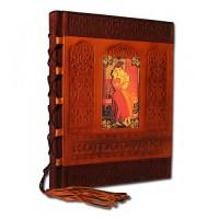 «Камасутра. Большая коллекция» в кожаном переплете с трехсторонним золотым обрезом