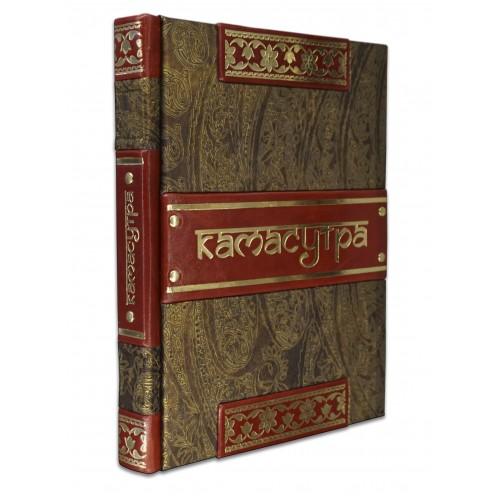 «Камасутра» в кожаном переплете с бархатным чехлом