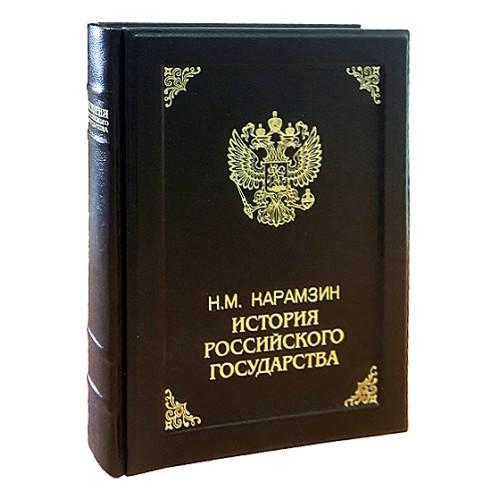 """""""История государства Российского"""" Карамзин."""