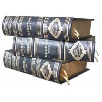 Карл Маркс «Капитал» в 3 томах