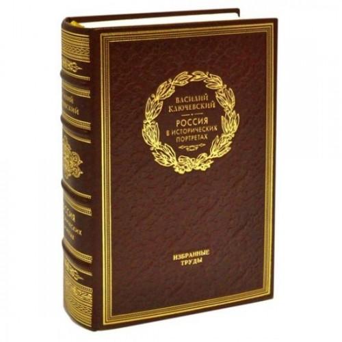 Подарочная книга<br />Ключевский.Россия в исторических портретах