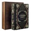 «48 законов власти»