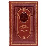 И.Бродский. «Стихотворения» в кожаном переплете с тисненым портретом автора