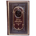 Книга Бродский «Стихотворения» в кожаном переплете с тисненым портретом автора1