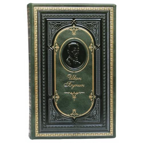 Книга Бунин «Темные аллеи, Жизнь Арсеньева» в кожаном переплете с тисненым портретом автора