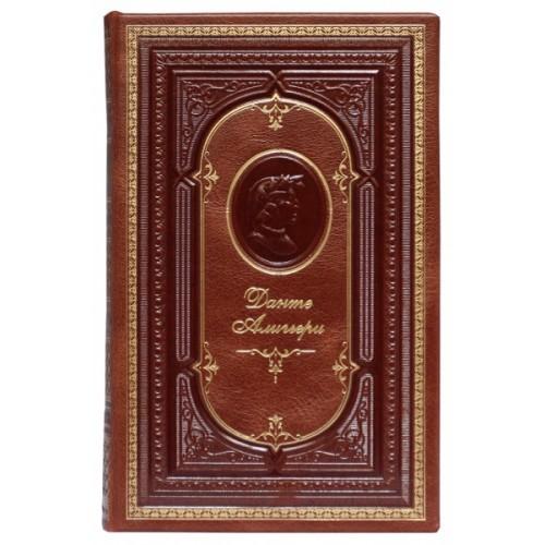 Книга Данте «Божественная Комедия, Новая жизнь» в кожаном переплете с тисненым портретом автора