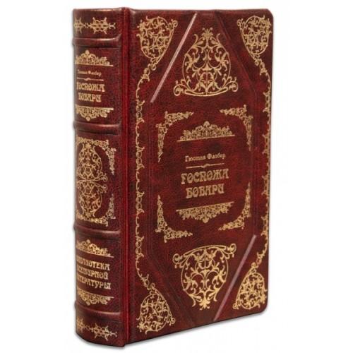 Книга «Госпожа Бовари» в французском цельнокожаном переплете ручной работы с золотым тиснением