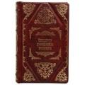 Книга «Госпожа Бовари» в французском цельнокожаном переплете ручной работы с золотым тиснением 1