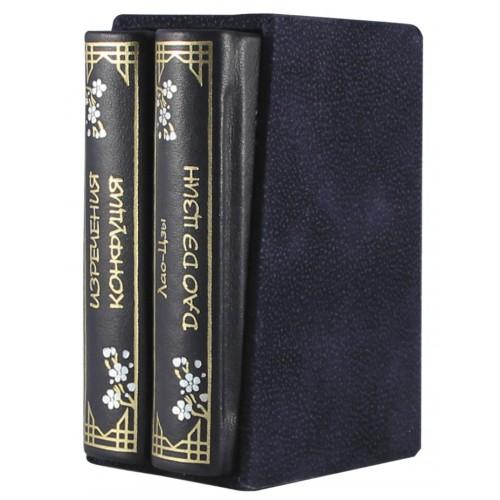 """Подарочная книга Двухтомник в коробе. ( Книга """"Дао Дэ Цзин"""", Книга """"Изречения Конфуция"""")"""