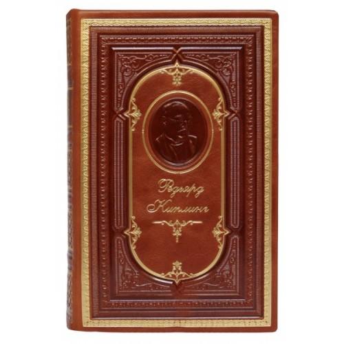 Книга Киплинг «Книги джунглей, Рассказы, Стихотворения» в кожаном переплете с тисненым портретом автора