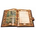 Подарочная книга Книга мудрости3