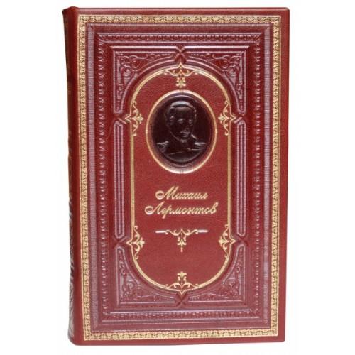 Книга Лермонтов «Полное собрание сочинений» в кожаном переплете с тисненым портретом автора