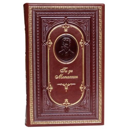 Книга Мопассан «Милый друг, Жизнь, Новеллы» в кожаном переплете с тисненым портретом автора