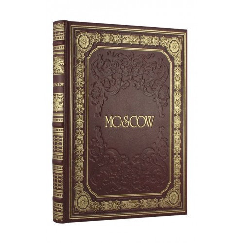 Книга «Москва» в кожаном переплете (фотоальбом, большой формат)