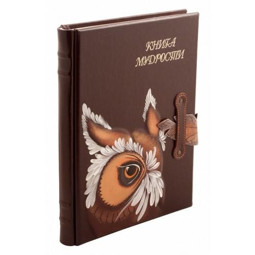 Подарочная книга<br />Книга мудрости