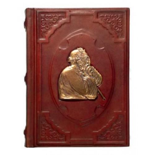 "Подарочная книга ""Книга мудрости с накладкой «Мудрец»"""