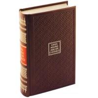 Книга мудрых мыслей о бизнесе